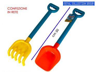 Y937 1 PALETTA/RASTRELLO MARE COL cm50 95030095
